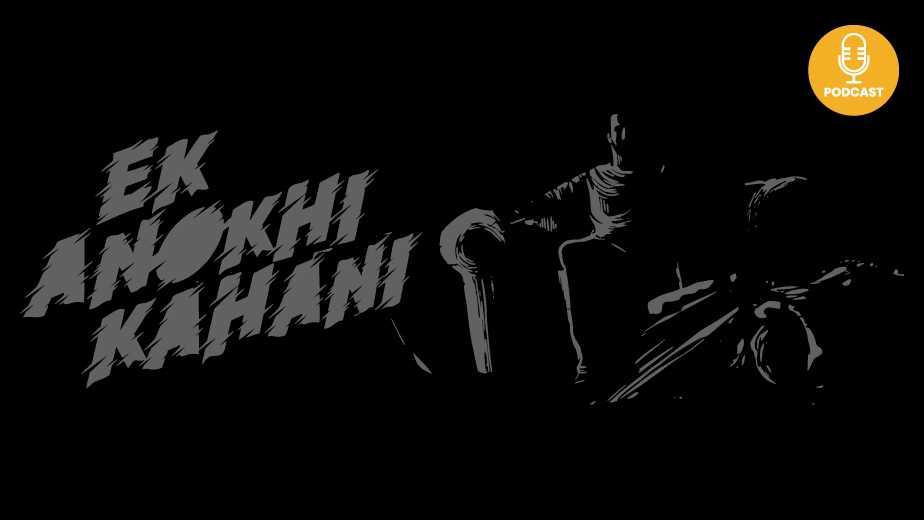 Ek Anokhi Kahani