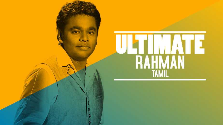 Ultimate Rahman  Tamil