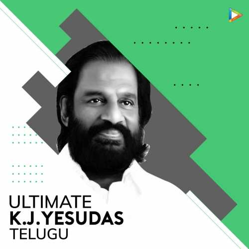 Ultimate K J Yesudas Telugu Songs Download Ultimate K J Yesudas Telugu Mp3 Songs Hungama Yesudas) ab charaghon ka koi kaam nahin (k.j. ultimate k j yesudas telugu songs