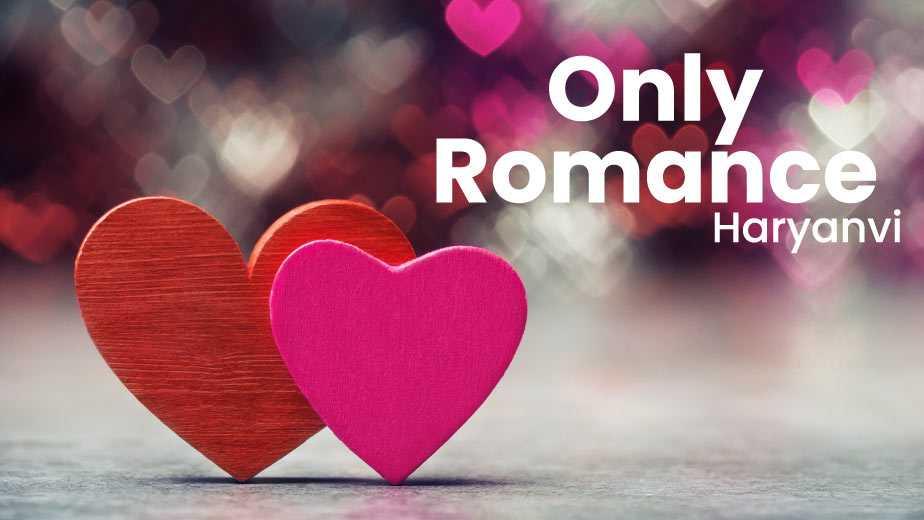 Only Romance  Haryanvi