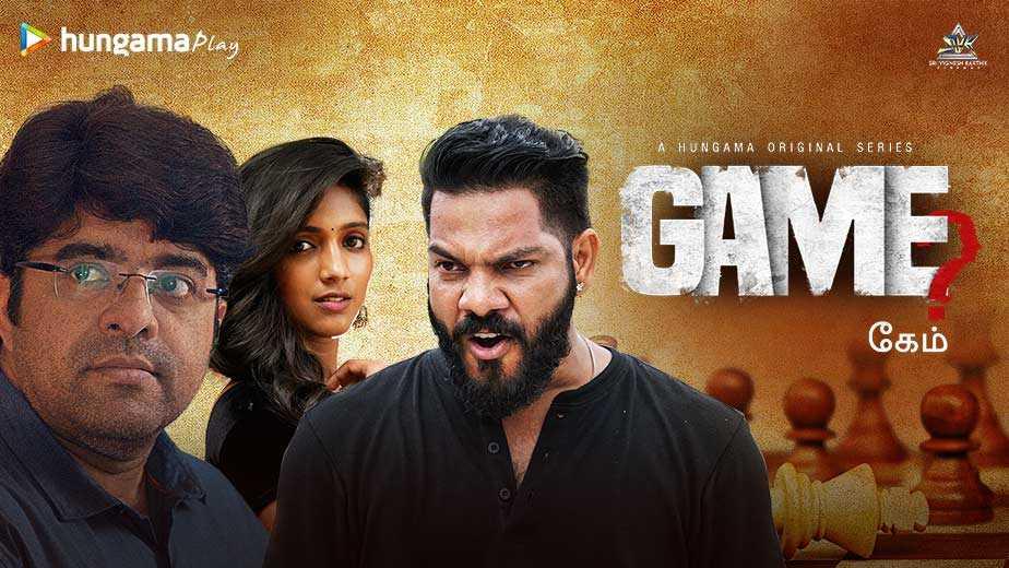 Game  Tamil