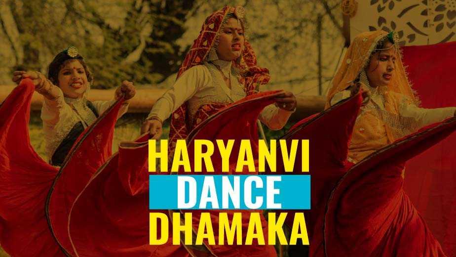 Haryanvi Dance Dhamaka