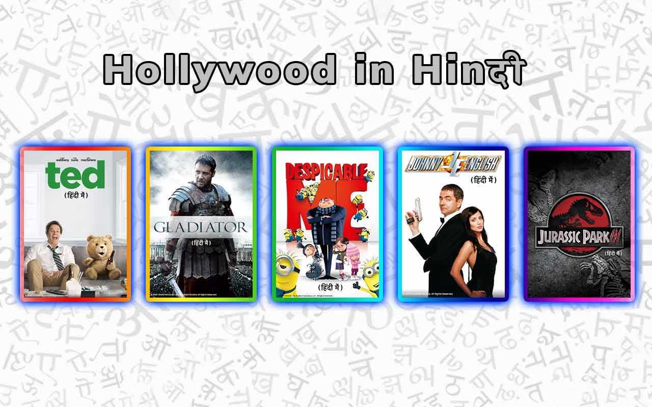 Hollywood in Hindi