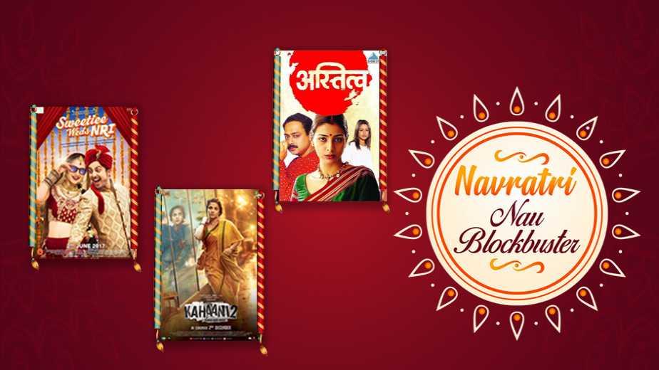 Navratri Nau Blockbusters