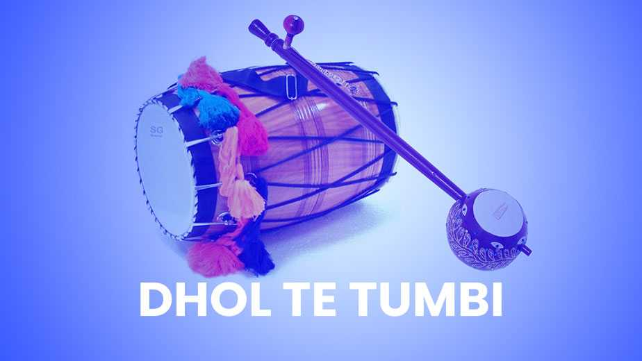 Dhol Te Tumbi