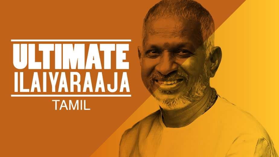 Ultimate Ilaiyaraaja