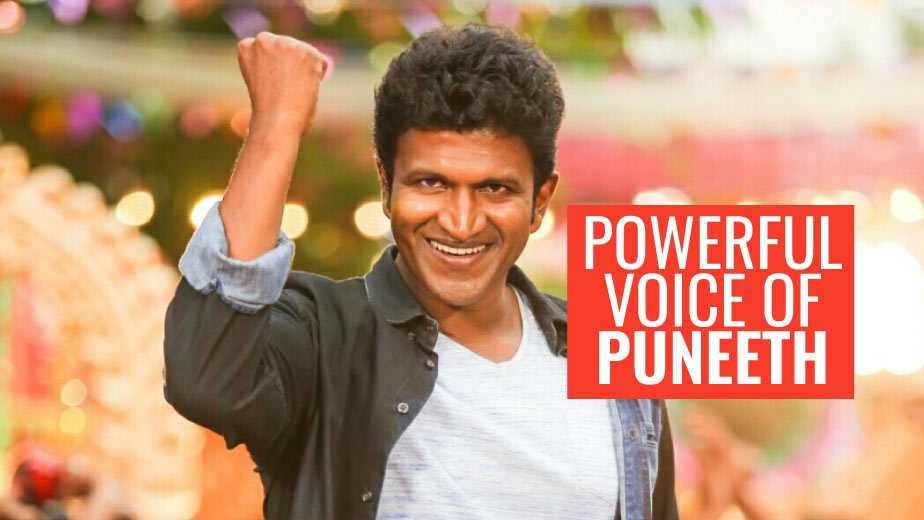 Powerful Voice of Puneeth