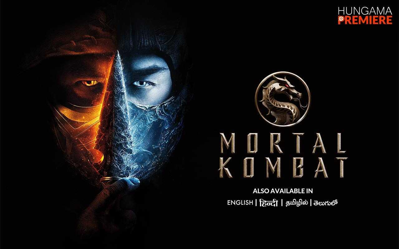 Mortal Kombat Language Collection