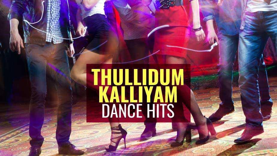 Thullidum Kalliyam  Dance Hits